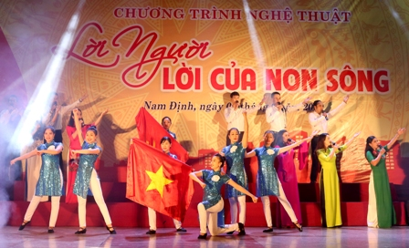 Chương trình nghệ thuật Kỷ niệm 74 năm Cách mạng tháng Tám và Quốc khánh 2-9 (1945 - 2019); Kỷ niệm 50 năm thực hiện Di chúc của Chủ tịch Hồ Chí Minh (1969 - 2019)