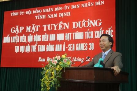 Nam Định tổ chức gặp mặt tuyên dương các huấn luyện viên, vận động viên đạt thành tích xuất sắc tại SEA Games 30