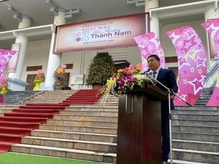 """Khai mạc chợ Tết """"Một thoáng Thành Nam"""" Xuân Canh Tý - 2020"""