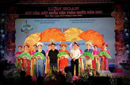 Nam Định tham gia thi Liên hoan hát Văn, hát Chầu Văn toàn quốc   năm 2021 tại tỉnh Vĩnh Phúc